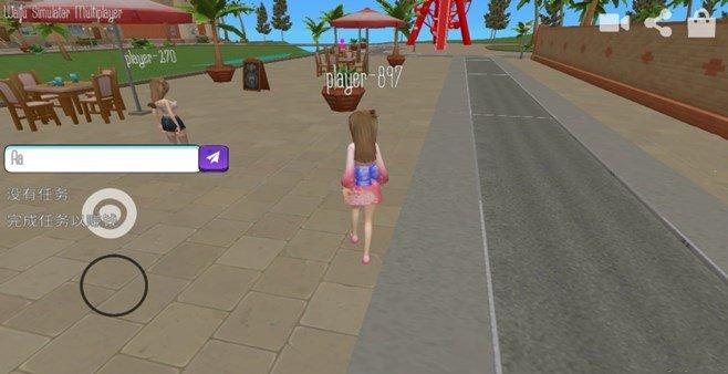 模拟和美女约会游戏