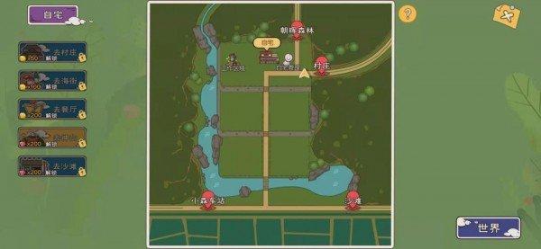 地图位置2
