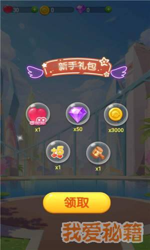 宠物萌萌消app官网版图3