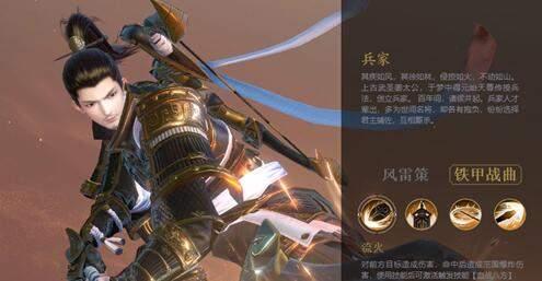 秦时明月世界3