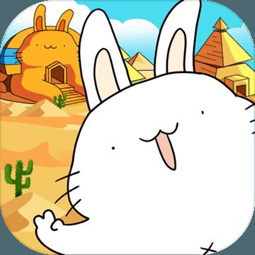 胖兔文明1.2.1免广告版