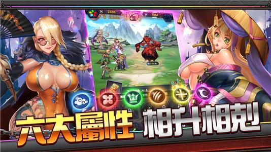 逆王传说全cg变态版游戏合集