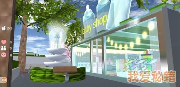 樱花校园模拟器演唱会版中文版图3