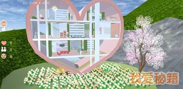 樱花校园模拟器演唱会版中文版图2