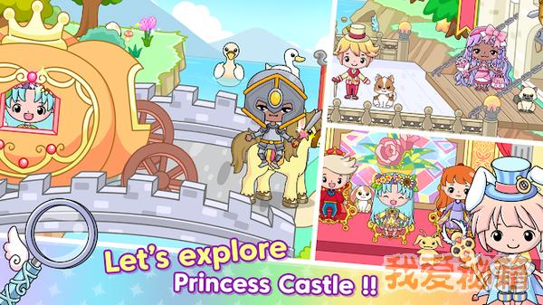 吉壁公主城堡中文破解版图1