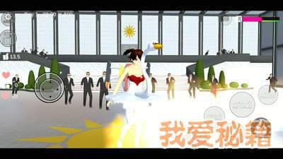 樱花校园模拟器1.038.51中文版图1