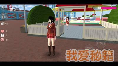 樱花校园模拟器1.038.51中文版图2