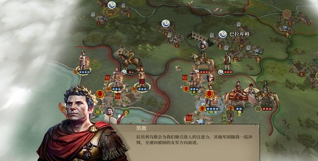 大征服者罗马破解版本推荐