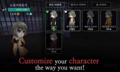 奶奶的家游戏中文版图1