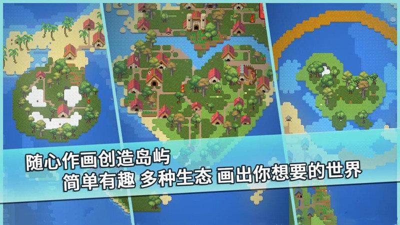 类似我的文明的模拟创造游戏