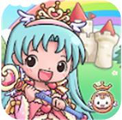 吉彼公主城堡1.1.3全部解锁版