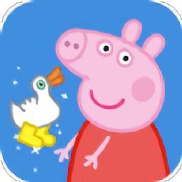 小猪佩奇金靴子中文版免费版