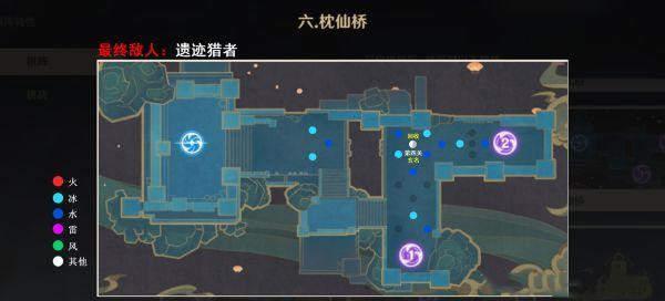原神机关棋谭11