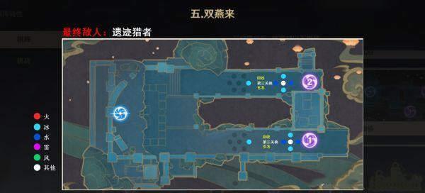 原神机关棋谭10