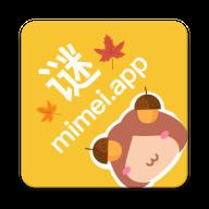 mimeiapp破解版免费版