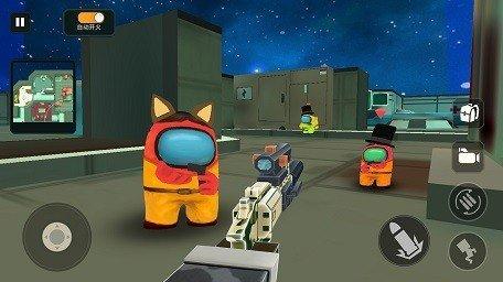 太空狼人吃鸡3D官方版图3