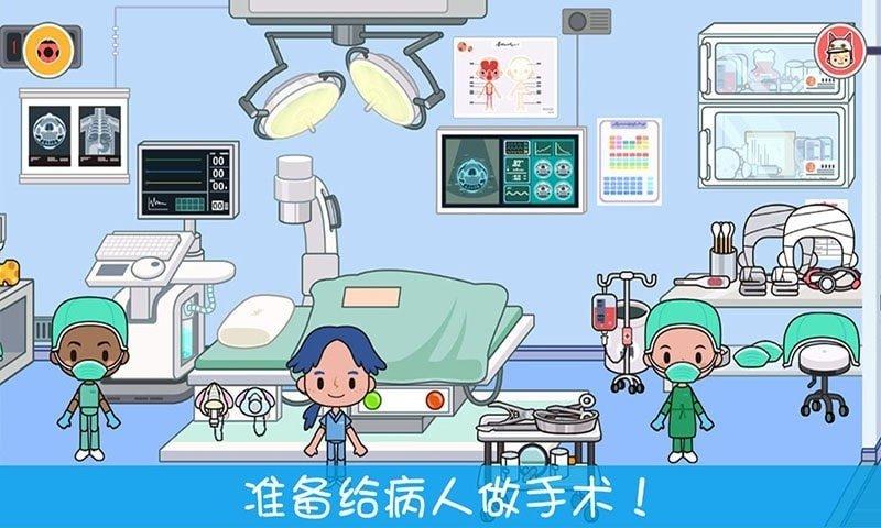 托卡小镇小护士完整版图1