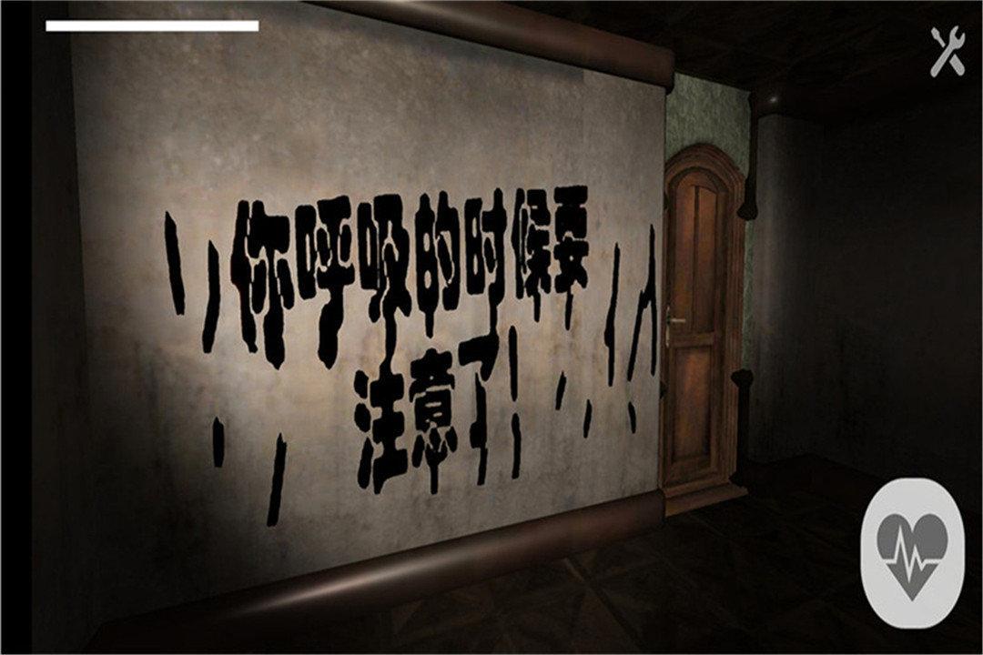 生化危宅中文版图3