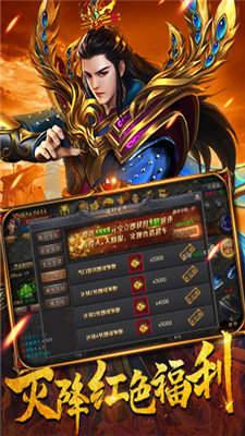 2002重庆传奇变态版
