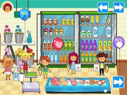 我的虚拟杂货店图2