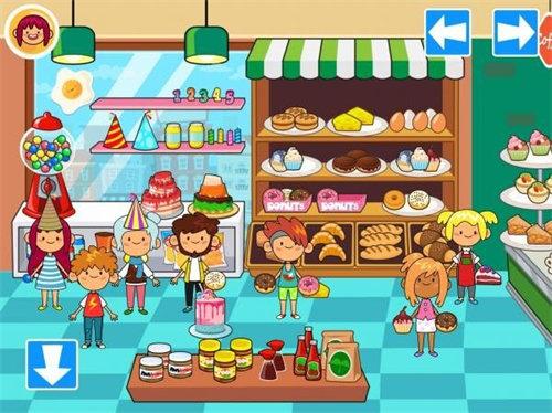 我的虚拟杂货店图1