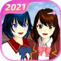 樱花校园模拟器1.038.77中文版无广告