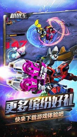 机战王mod版八门神器版图2