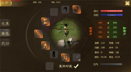 侠众道手游官网版图2