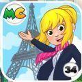 我的城市巴黎最新版