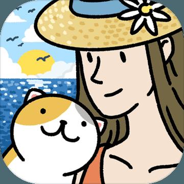 萌宅物语1.23最新版