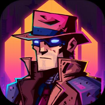 迷雾侦探1.0.48最新版