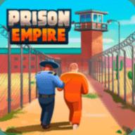 监狱帝国大亨2.3.9破解版